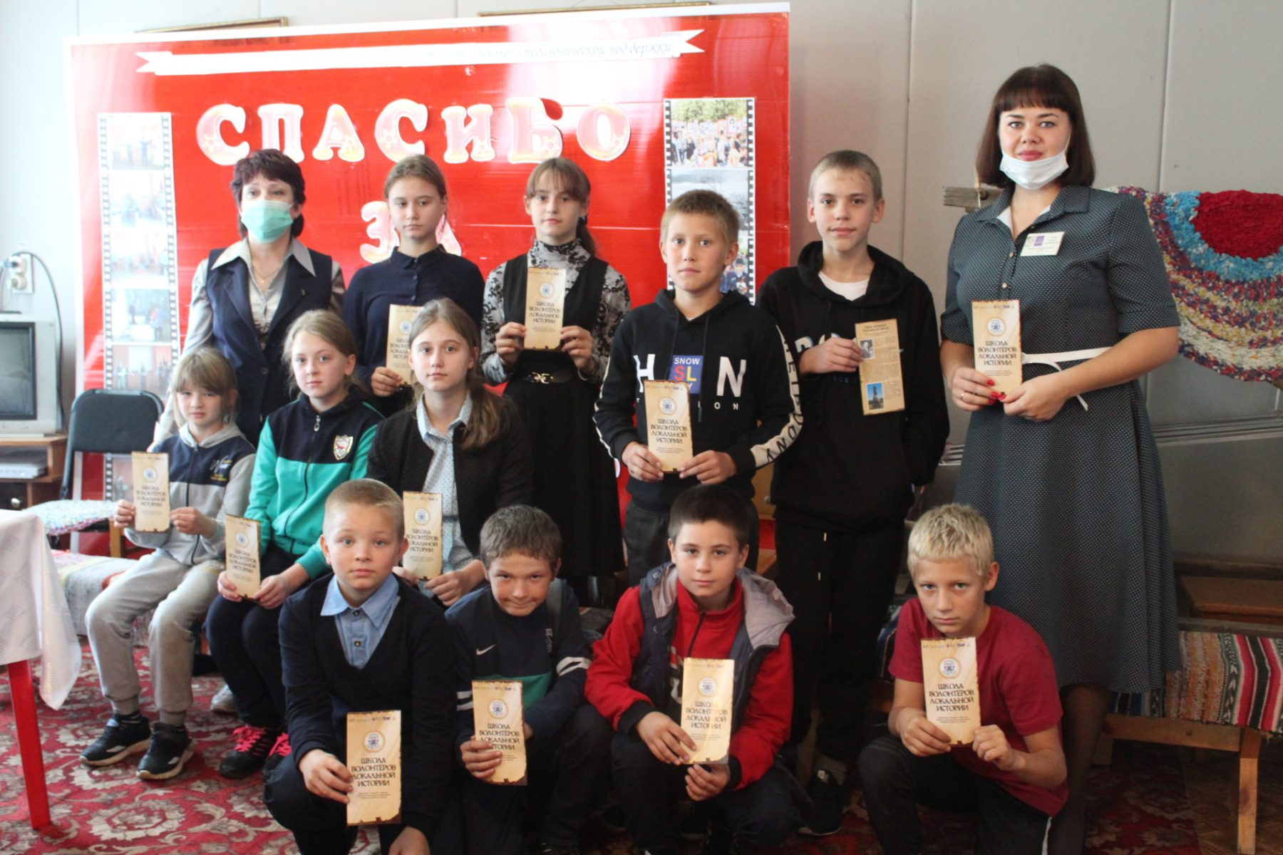 Уроки добровольчества и патриотизма «Школы волонтеров локальной истории» для детей северо-востока Кузбасса